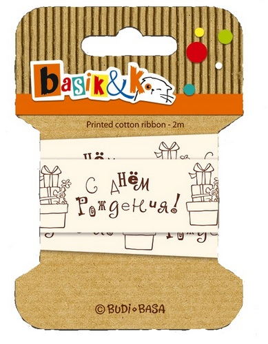 Printed cotton ribbon Basik&K Happy Birthday, Сyrillic characters 20mm, 2 m