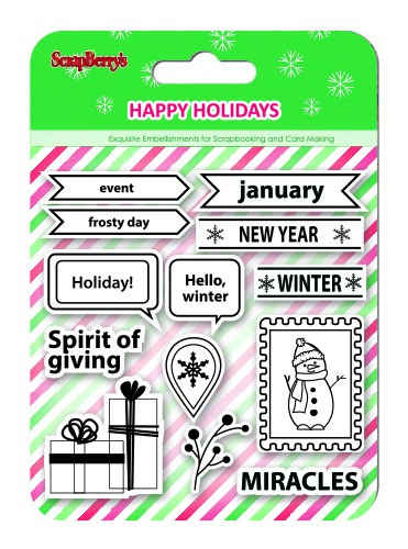 Set of stamps 10,5*10,5cm Happy Holidays. Spirit of giving