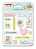 Epoxy Stickers Kids' Fun (RU)