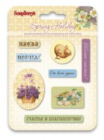 Epoxy Stickers Spring Hpliday (RU)