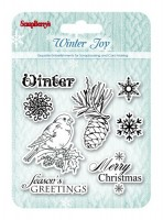 Set of stamps 10,5*10,5см Winter joy. Winter